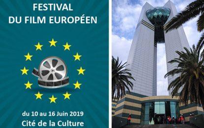 Cinémathèque tunisienne : Retour du Festival du Film Européen