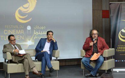 Festival du cinéma tunisien : La 2e édition célèbre l'effervescence de la production tunisienne
