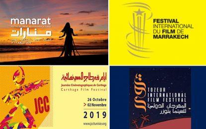 Quels sont les rendez-vous cinématographiques sud-méditerranéens à ne pas manquer ?