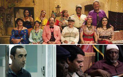 Culture: Trois journées de cinéma tunisien en Inde