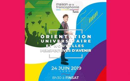 Forum à l'Insat : L'orientation universitaire et l'écosystème entrepreneurial en Tunisie