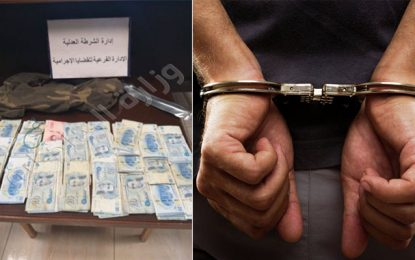 Arrestation de l'auteur du braquage de l'agence bancaire à Gammarth