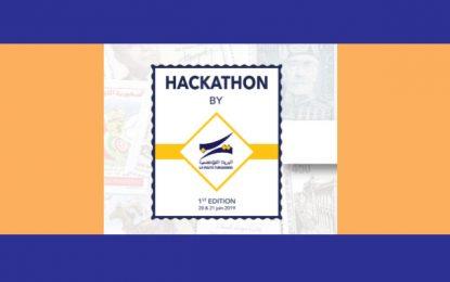 Le 1er hackathon de la Poste Tunisienne pour réinventer le timbre-poste