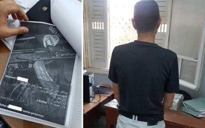 Attaques de Tunis : Arrestation, à Hammamet, d'un individu suspecté de lien avec le terrorisme