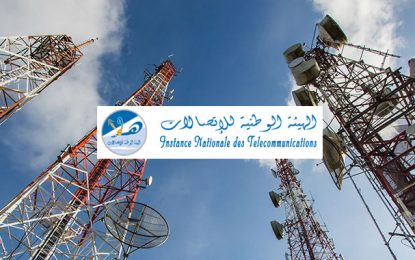 Le marché tunisien des télécommunications poursuit sa progression