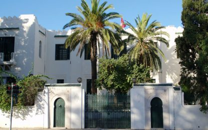 L'Institut Pasteur dément les rumeurs sur l'inculpation de son ancien directeur Moncef Amdouni