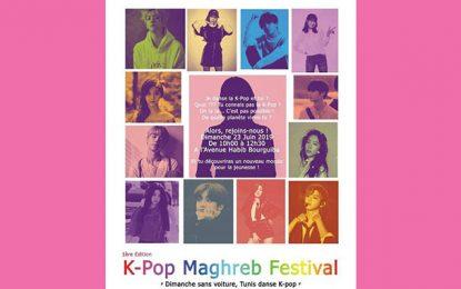La 1ère édition du K-Pop Maghreb Festival, le 23 juin 2019 à Tunis