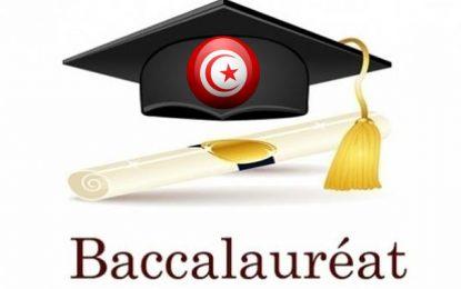 Baccalauréat 2019 : Les lauréats de la Tunisie par sections