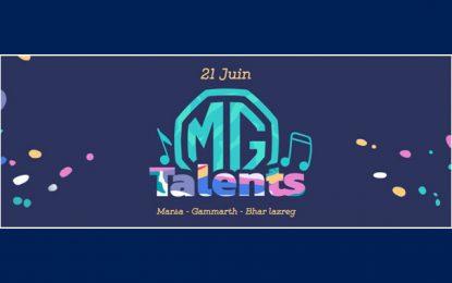 «La Fête de la musique pour tous» le 21 juin 2019 à la Marsa