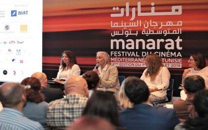 La Biat parraine la deuxième édition du festival du cinéma méditerranéen Manarat