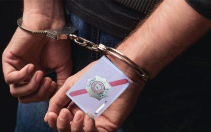 Nabeul : Arrestation d'un individu pour vente de fausses cartes de service de police