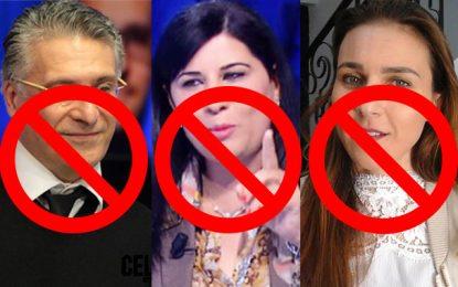 Tunisie : Un projet d'amendement de la loi électorale scélérat et déshonorant