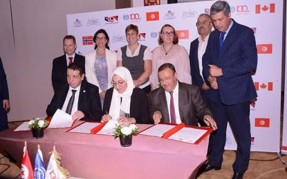 Tunisie : Lancement de projets pour l'autonomisation économique et l'employabilité des femmes et le développement de l'apprentissage