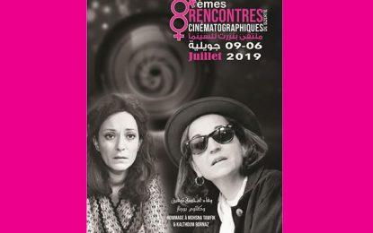 Rencontres cinématographiques de Bizerte : La longue marche des femmes cinéastes