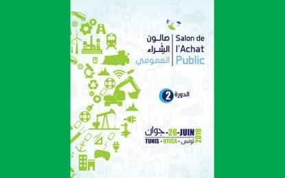 Jobs Tunisia organise le Salon de l'Achat Public le 26 juin 2019 à l'Utica