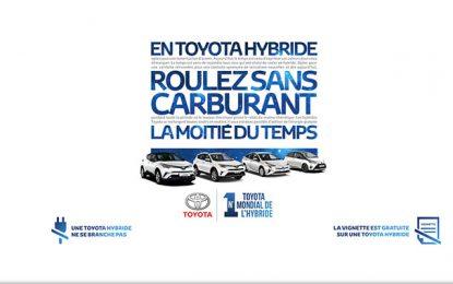 Toyota: de nouveaux modèles de voitures hybrides bientôt en Tunisie