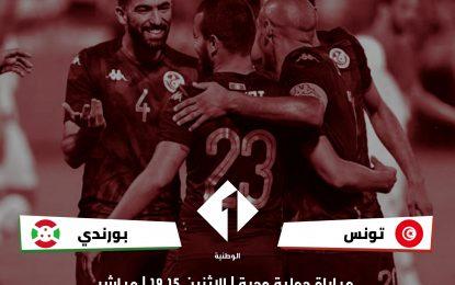 Tunisie-Burundi en live streaming: match amical