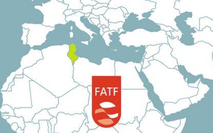 Blanchiment d'argent et financement du terrorisme : la Tunisie et l'ultime examen des inspecteurs du Gafi
