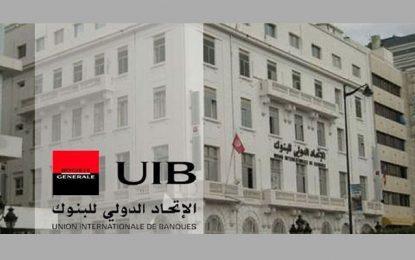 Union internationale de banques (UIB): Produit net bancaire en hausse de 24% au 1e trimestre 2019