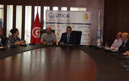 Etude sur les difficultés du secteur de la parfumerie et des cosmétiques en Tunisie