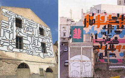 Sousse : El Birou Art Gallery renouvelle l'expérience «Utopies Visuelles»