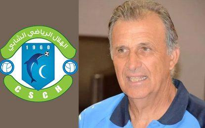 Victor Zvunka, l'entraîneur du Croissant sportif Chebba, jette l'éponge