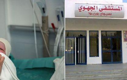«Disparition» d'un nouveau-né de l'hôpital régional de Sidi Bouzid : La «mère» a tout inventé !