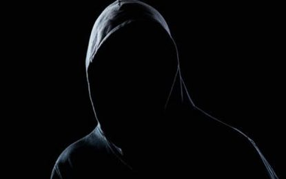 Nabeul : Braquage d'une agence de banque à Dar Chaabane El-Fehri
