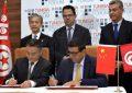 Tunisie : Les premières retombées du TIF 2019 (20-21 juin)