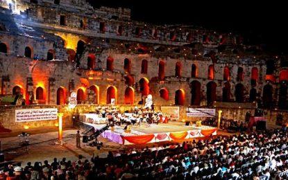 Le Festival de musique symphonique d'El Jem aura lieu du 5 juillet au 9 août 2019