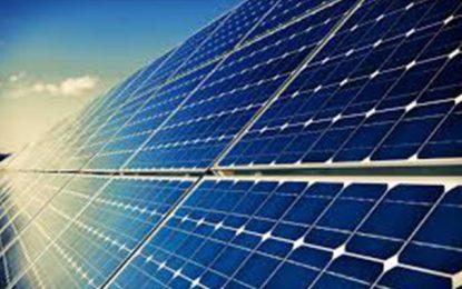 Tunisie lance un appel d'offres pour réaliser une 5e centrale solaire