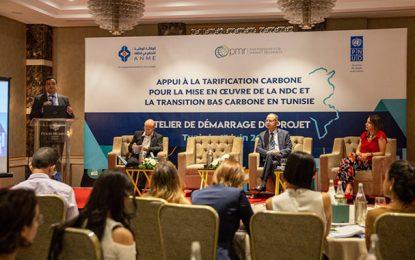 La Tunisie se prépare à vendre ses émissions de carbone, et de gaz à effet de serre