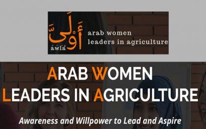 Dubaï : Bourse Awla à des femmes arabes agricultrices leaders, dont des Tunisiennes