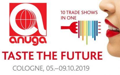 Un stand de la Tunisie au salon international de l'agroalimentaire Anuga, du 5 au 9 octobre 2019, à Cologne