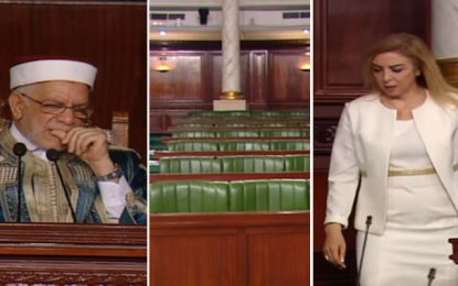Noms des 7 députés qui ont posé un lapin à la ministre de la Santé Sonia Ben Cheikh (Vidéo)