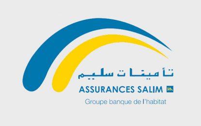 Assurances Salim annonce un chiffre d'affaires en hausse de 11% au 1er semestre 2019