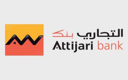 Coronavirus : Attijari Bank contribue par 11,75 MDT au Fonds 1818