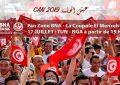 CAN 2019: La BNA met en place une fan zone avec écran géant devant la Coupole d'El Menzah, pour regarder le matche Tunisie-Nigeria
