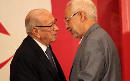 Inquiet de la non-ratification de l'amendement de la loi électorale par le chef de l'Etat, Ennahdha appelle les partis et blocs parlementaires à se réunir