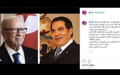 Décès du président Caïd Essebsi : Ben Ali présente ses condoléances aux Tunisiens, par le biais de son gendre