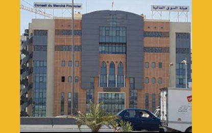 Bourse de Tunis : La communication des entreprises cotées dans le contexte de la Covid-19