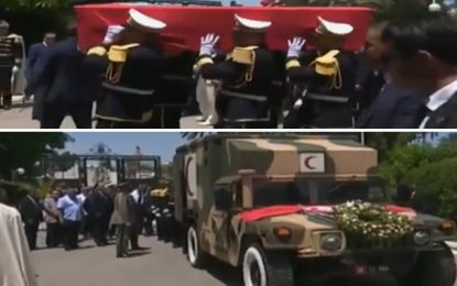 Le corps du défunt président de la république Béji Caïd Essebsi au palais de Carthage
