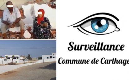 «Stop Corruption» : Le collectif Surveillance Commune de Carthage manifeste samedi prochain