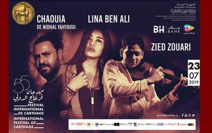 Festival de Carthage : Nidhal Yahiaoui, Lina Ben Ali et Zied Zouari réinventent les sonorités de la musique tunisienne