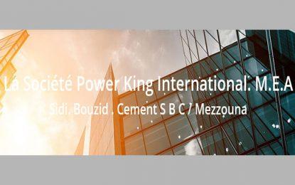 Sidi Bouzid : La cimenterie de Mezzouna sera aménagée avant la fin de 2019