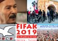 Le programme estival dans les régions de la Cinémathèque Tunisienne