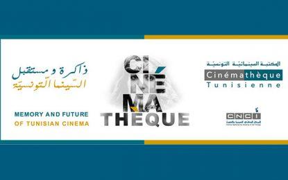 La Cinémathèque tunisienne se décentralise à l'occasion de la saison estivale