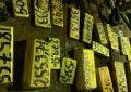 Grand-Tunis : Démantèlement d'un réseau maghrébin de trafic d'or, des lingots de 46 kg saisis