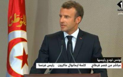 Emmanuel Macron, dans son oraison funèbre de Béji Caïd Essebsi : «Un homme de combats et de conquêtes, il m'a beaucoup appris»