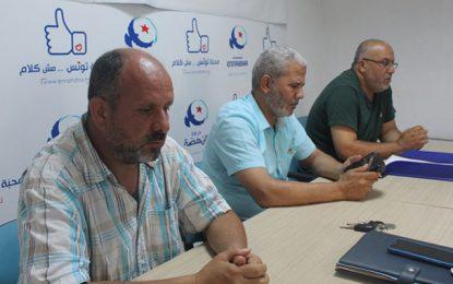 Ben Arous : Le bureau régional d'Ennahdha menace de boycotter les listes du mouvement islamiste pour les législatives